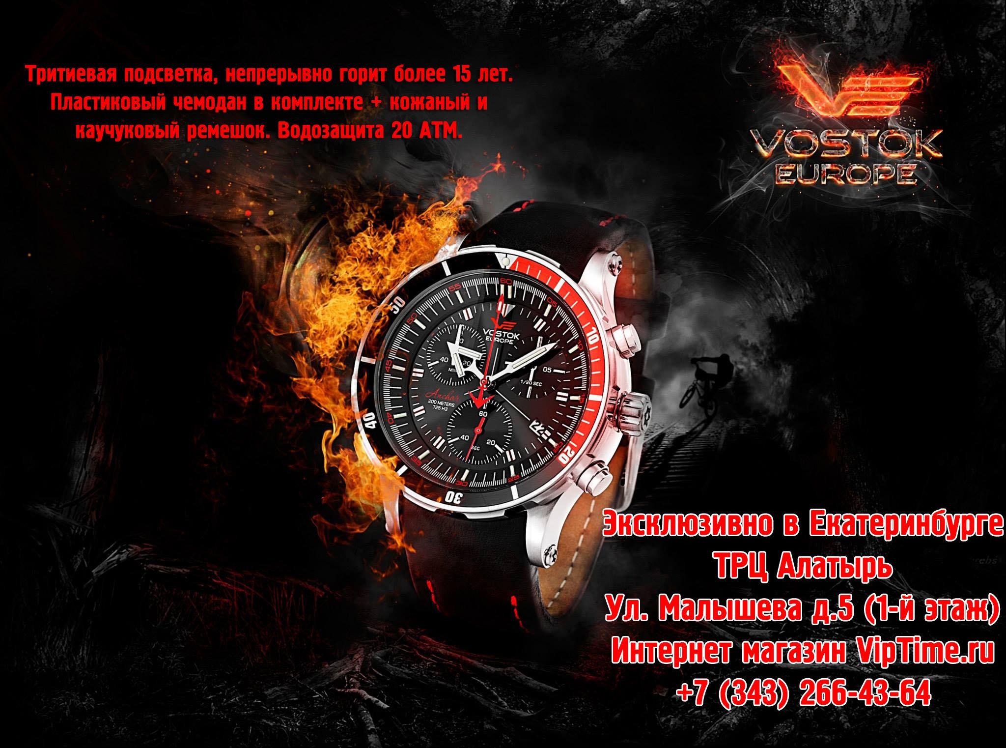 инструкция для часов электроника камертон 555